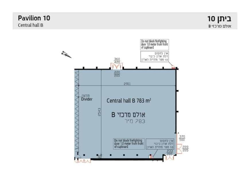 בית 10 - אולם מרכזי B - אקספו תל אביב
