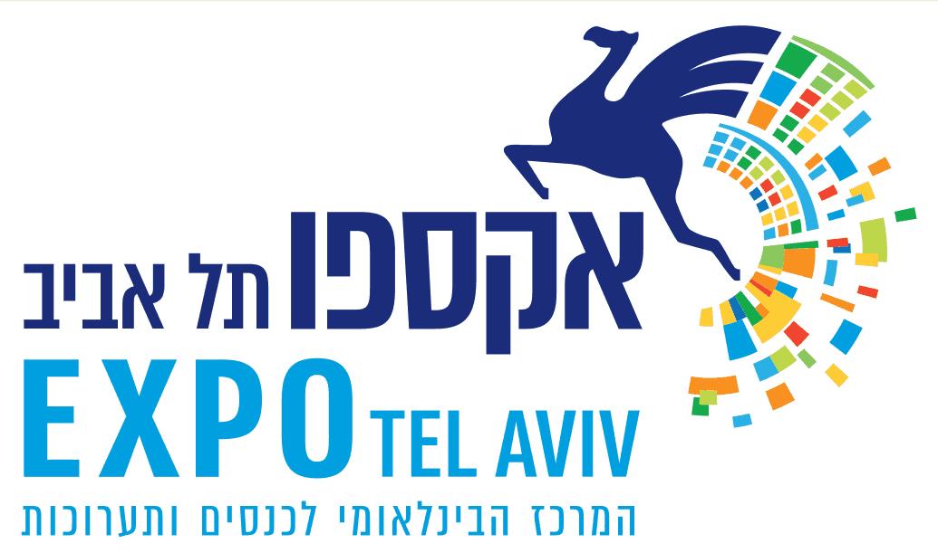 From Trade Fair Center To Expo Tel Aviv