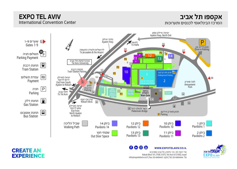 tel aviv convention center pavilion 2 - 1024×732