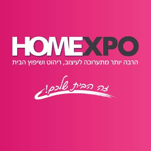 Homexpo