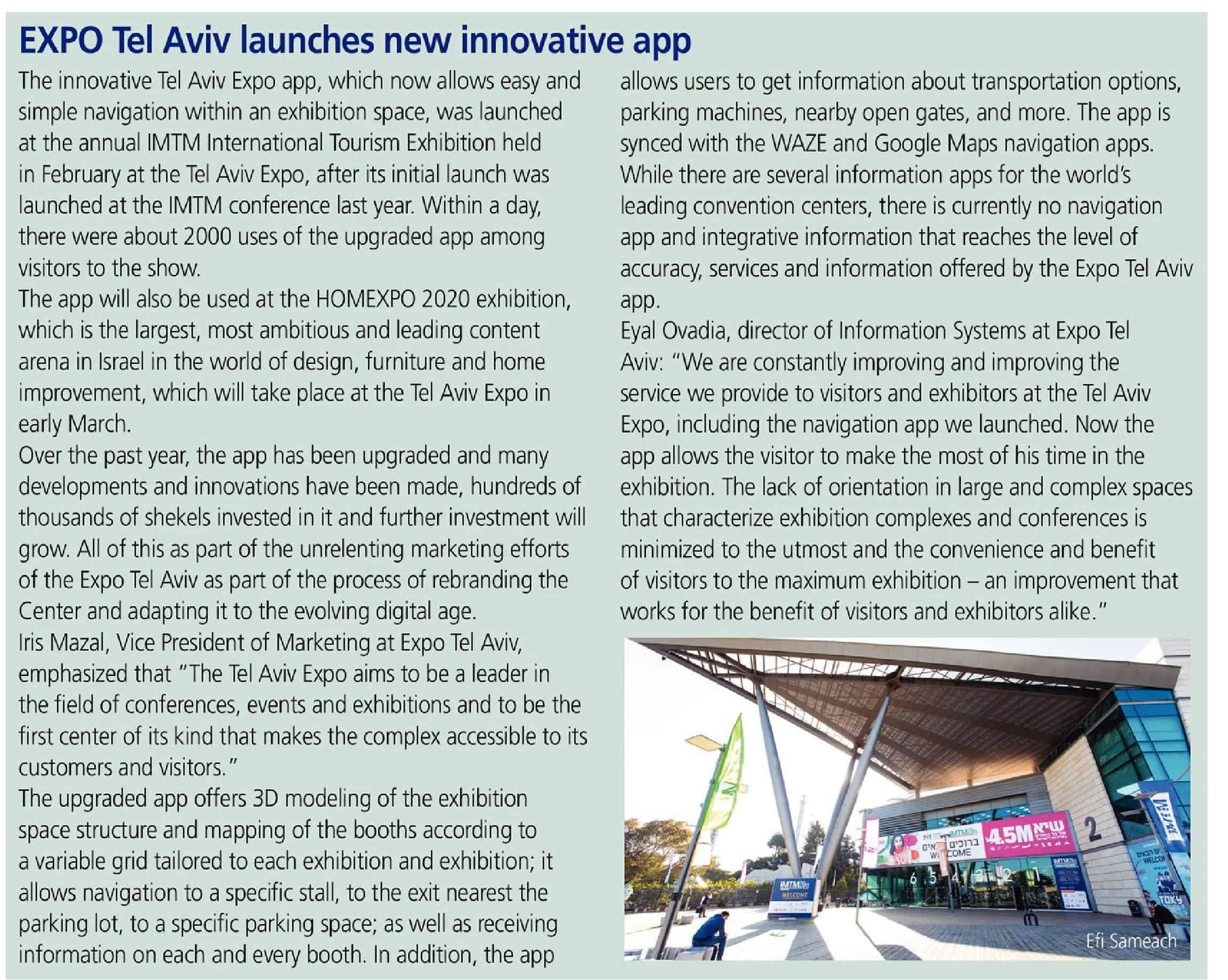 ITN - Expo Tel Aviv App